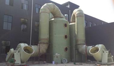 优质酸雾净化塔