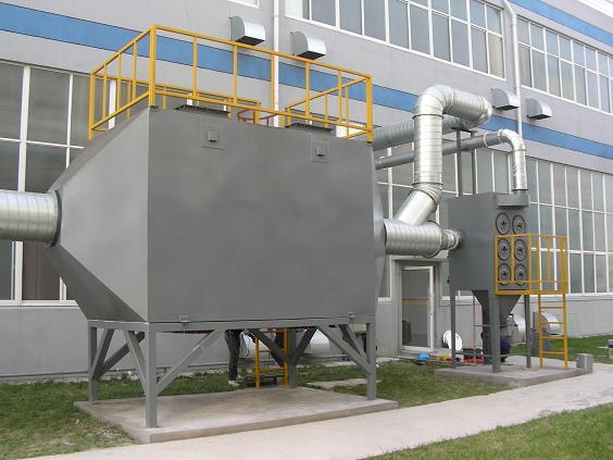 废气处理设备-产品编号-009