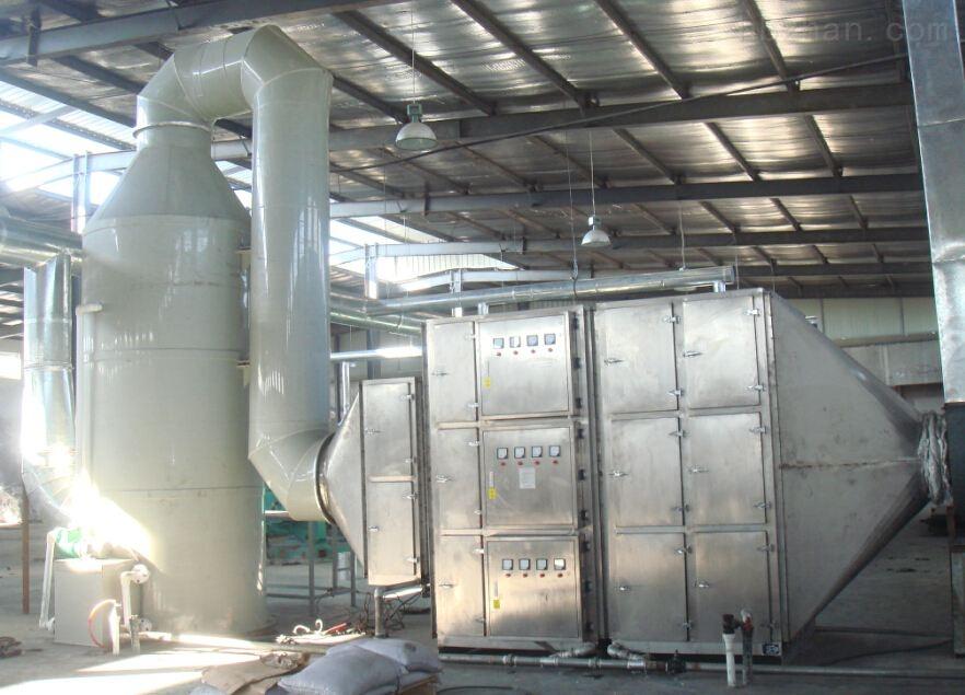废气处理设备-产品编号-006