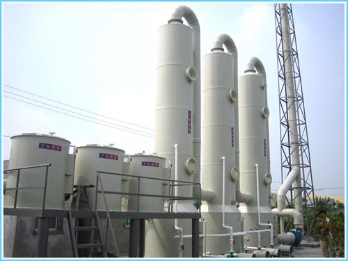 废气处理设备-产品编号-003