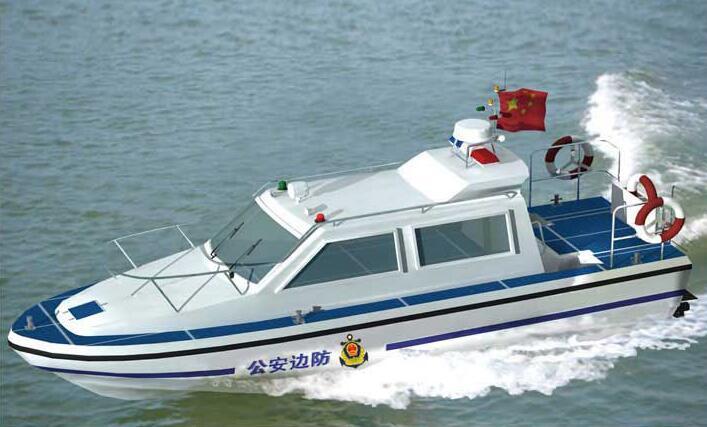 850巡逻艇
