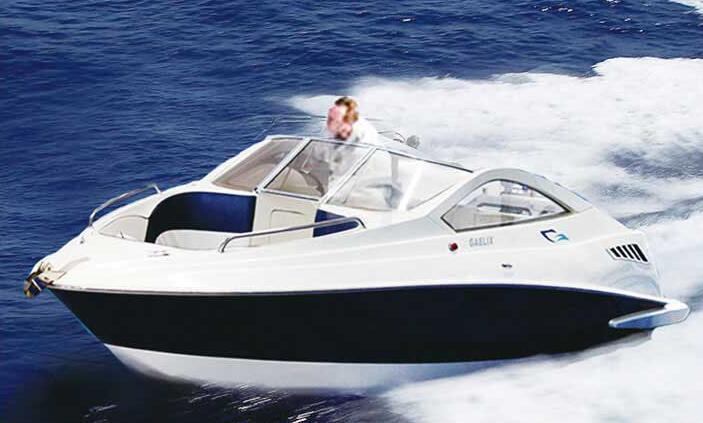 6.5米游艇(敞开)