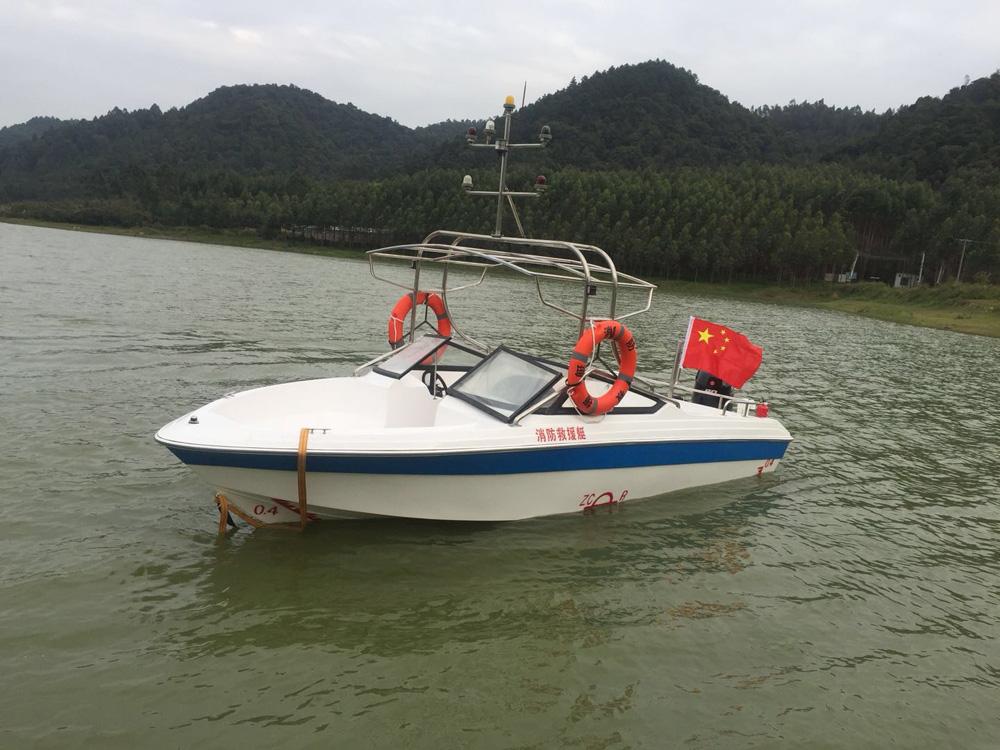 消防救援艇