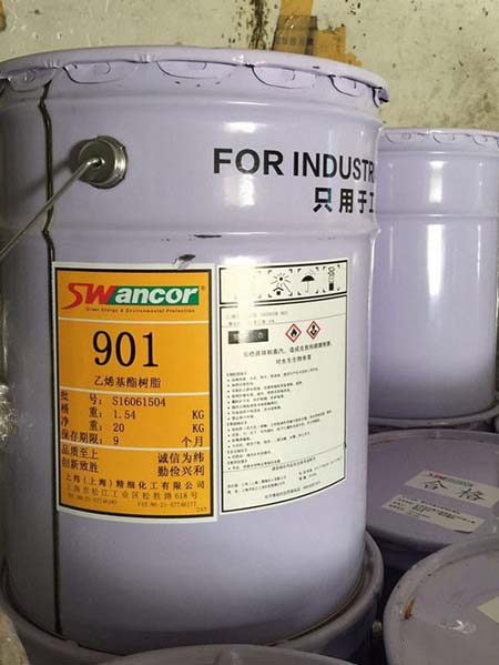 上纬(上海)乙烯基树脂 玻璃鳞片