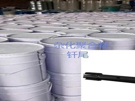 杂化聚合物涂料